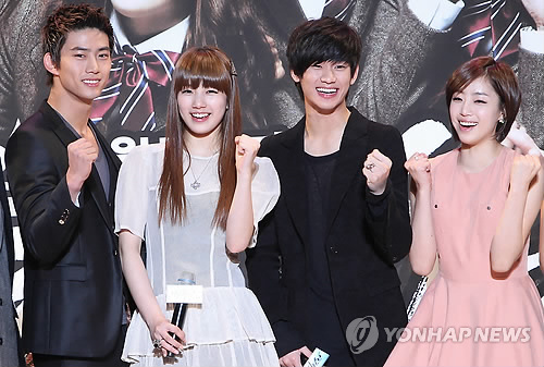 T-ARA's Eun Jeong attends 'Dream High' Press conference on